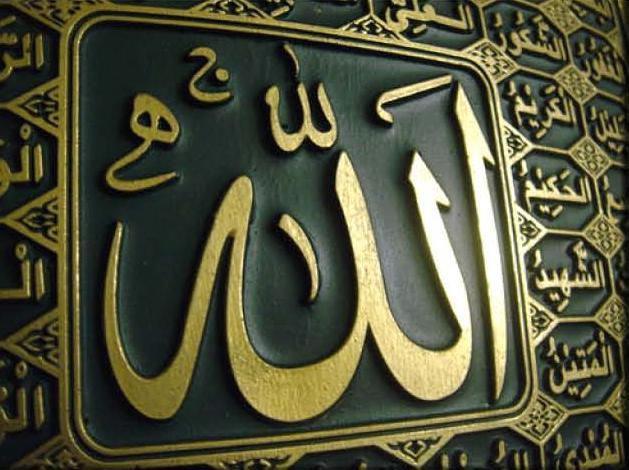 Origine et signification de la notion d'Islam allah-gravure-medium